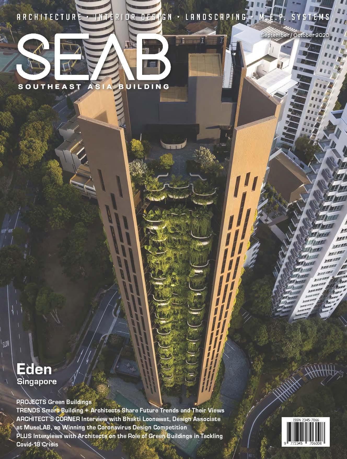 Bìa tạp chí Southeast Asia Buildiing số tháng 09 và 10-2020