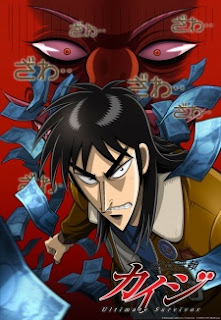 Gyakkyou Burai Kaiji: Ultimate Survivor Episode 01-26 [END] MP4 Subtitle Indonesia