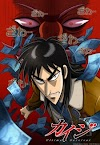 Gyakkyou Burai Kaiji: Ultimate Survivor BD Episode 01-26 [END] MP4 Subtitle Indonesia