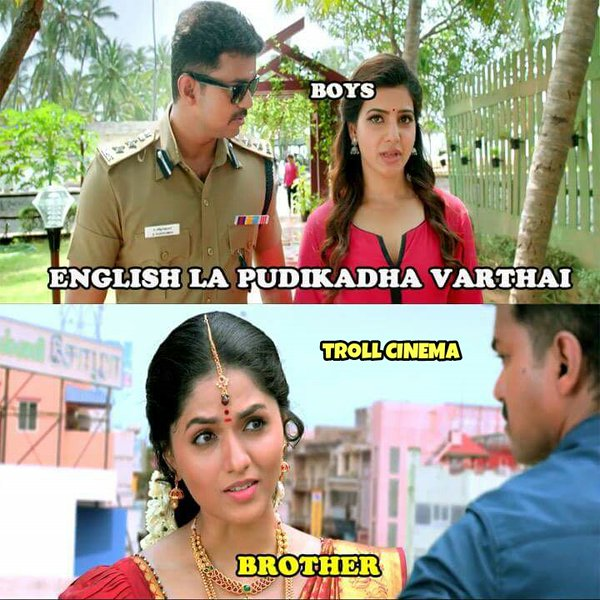 Theri Movie Love Images With Quotes: Theri Vijay Trailer Meme, Troll, Celebration And Fans Made