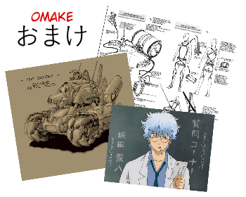 Three examples of omake おまけ: details about the 3DMG from Shingeki no Kyojin 進撃の巨人 (Attack on Titan), an illustration of a machine from Metal Slug, and a scene from Ginpachi-sensei from the anime Gintama 銀魂