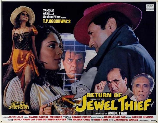 Return of Jewel Thief Hindi Movie in 1996