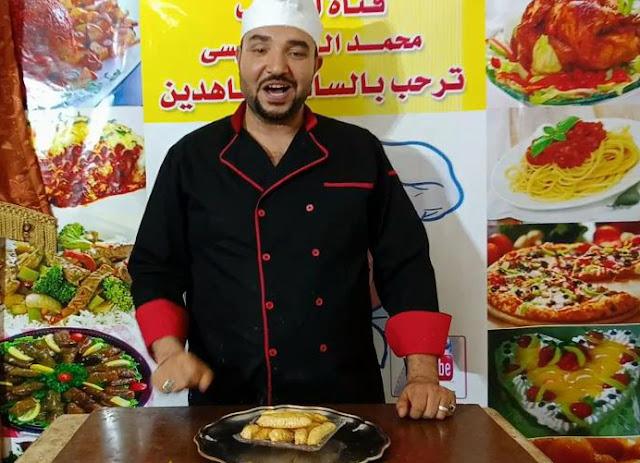 قراقيش سادة الشيف محمد الدخميسي