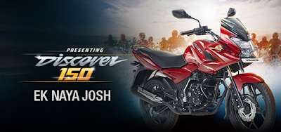 new-bajaj-discover-150cc-bike-specs-price