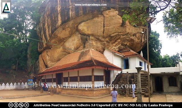 Maha Viharaya