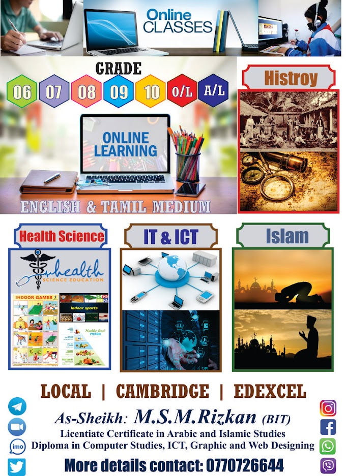 Online Tuition Classes - 2020