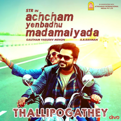 Thalli Pogathey Lyrics