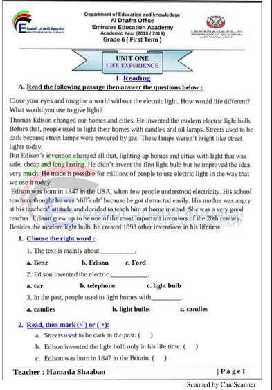 تدريبات الوحدة الاولي في اللغة الانجليزية للصف السادس