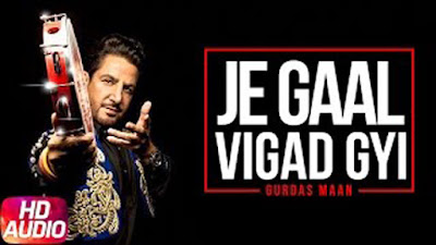Gaal Vigad Gai Lyris - Gurdas Maan | Gurmeet Singh | Speed Records