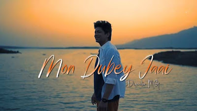 Shaan By Mon Dubey Jaai
