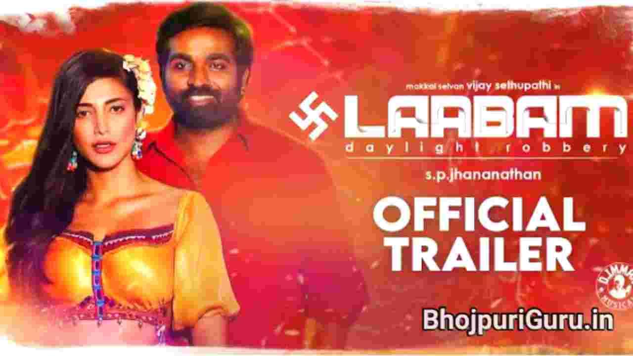 Laabam Full Movie Release Date, Cast & Crew, Budget, Review - Bhojpuri Guru