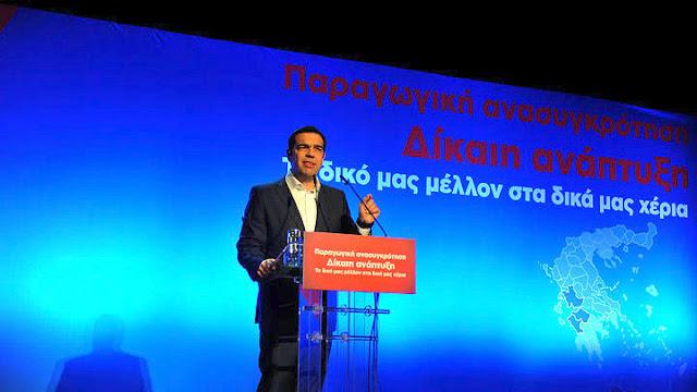 Αλ. Τσίπρας από την Τρίπολη: Η Ελλάδα δε θα γυρίσει ποτέ σε καθεστώς Siemens και σκανδάλων