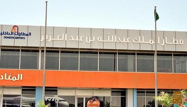 بالصور: السعودية تحبط استهداف الحوثيين لمطار الملك عبد الله
