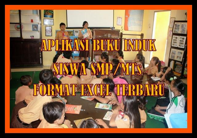 Download Aplikasi Buku Induk Siswa SMP/MTS Format EXCEL Terbaru