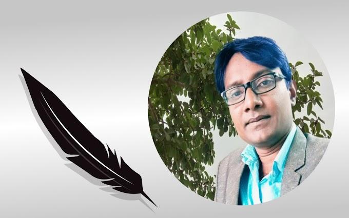 নতুন দিনের  সমর্পন : অমিত পাল : বাংলা কবিতা প্রেম
