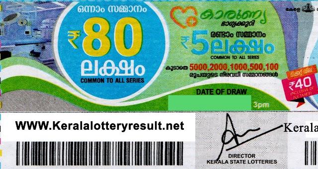 Live 27-02-2021 Karunya KR-488 Today Kerala Lottery Result: keralalottery.org