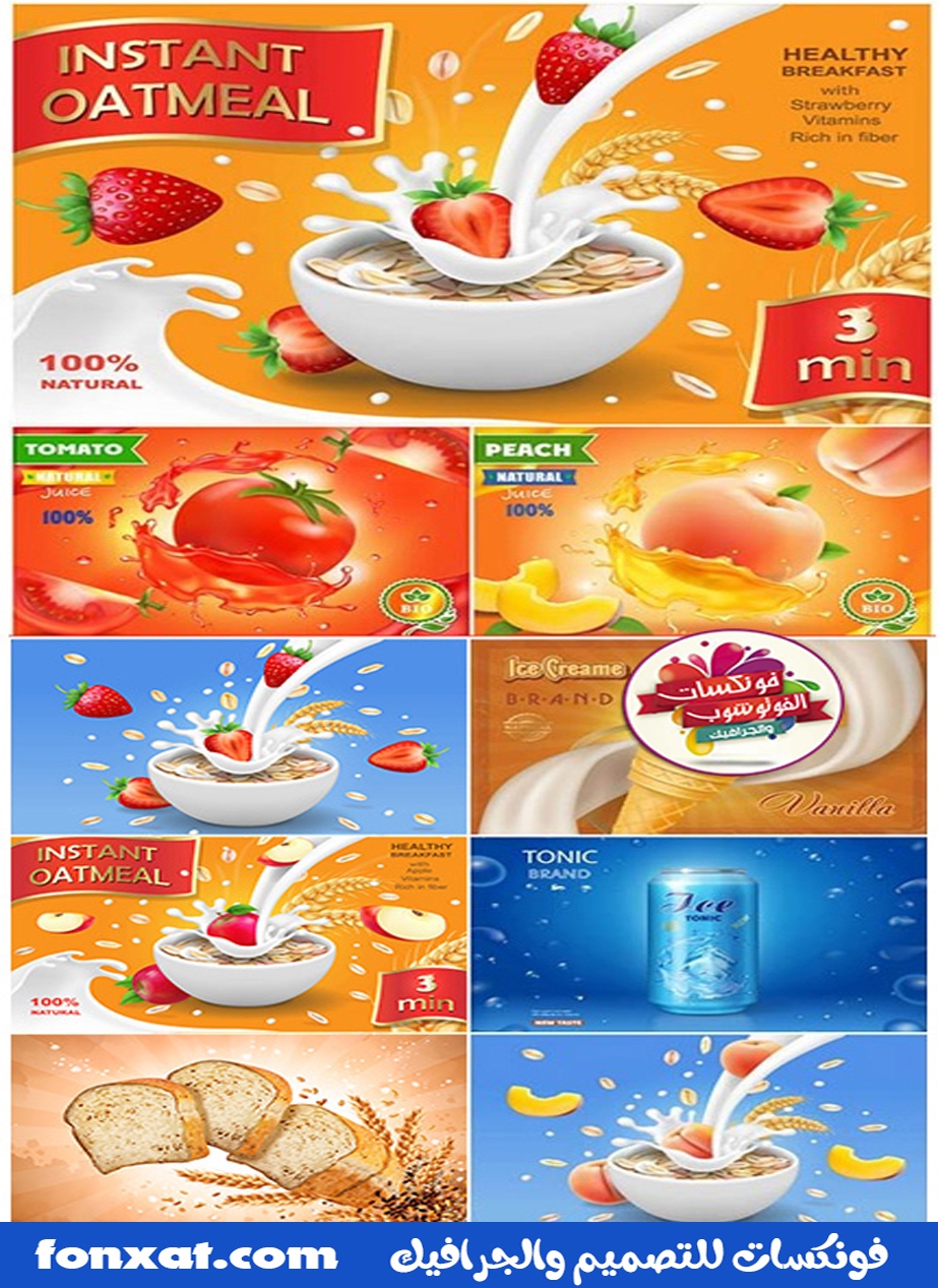 Oat Grains, Flakes And Milk Splashes, Ice Cream Vintage Poster, Realistic Vector Package Design