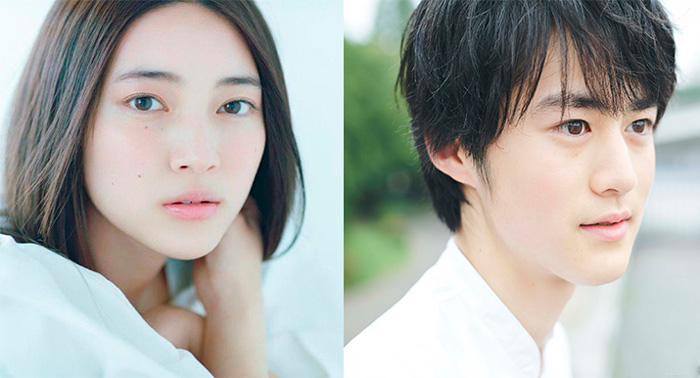 Horimiya live-action film/dorama - reparto