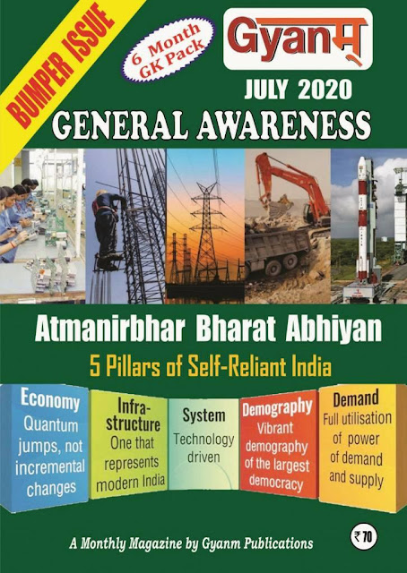 General Awareness Current Affairs (July 2020) : For All Competitive Exam  PDF Book