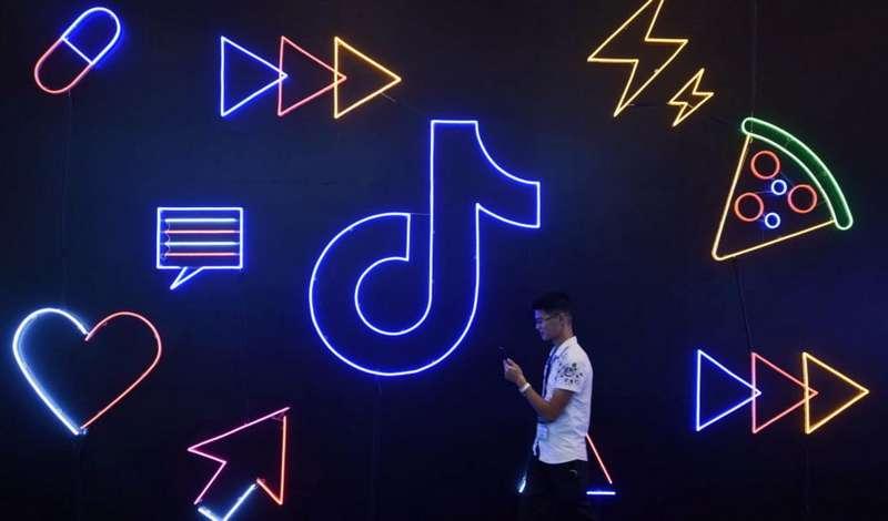 Cara Mencari Lagu Viral di TikTok (grammy.com)