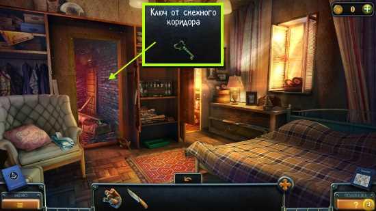 открываем двери из спальни в коридор в игре загадки нью - йорка пробуждение