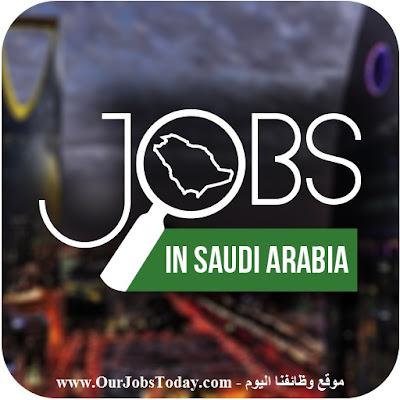 Vacancies for Atheer Internet Services Company in Saudi Arabia