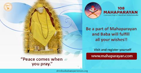 Peace - Sai Baba Samadhi Mandir Shej Arti Image