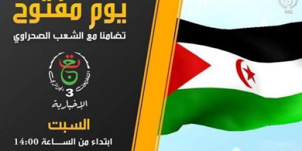 """الإعلام الرسمي الجزائري """"العدو"""" يخصص يوما كاملا لترويج أطروحة البوليساريو تحت مسمى """"التضامن مع الشعب الصحراوي"""""""