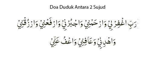 Doa Duduk Antara 2 Sujud