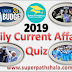 Daily Current Affairs Quiz in Hindi 2019 for IAS/UPSC/PSC SSC Railway Banking