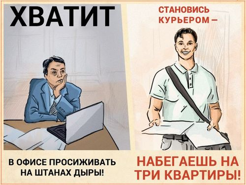 Курьера «Яндекс.Еды» задержали за развозку наркотиков