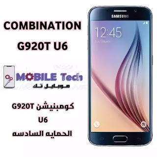 Combination Firmware Galaxy S6 SM-G920T U6  Samsung G920T U6 Factory Combination File-Bypass FRP