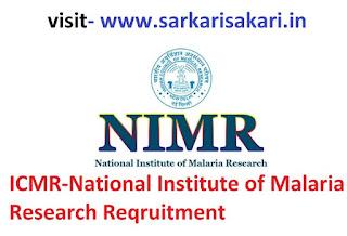 ICMR-National Institute of Malaria Research Reqruitment