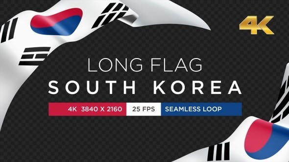 Videohive - Long Flag South Korea 28733110