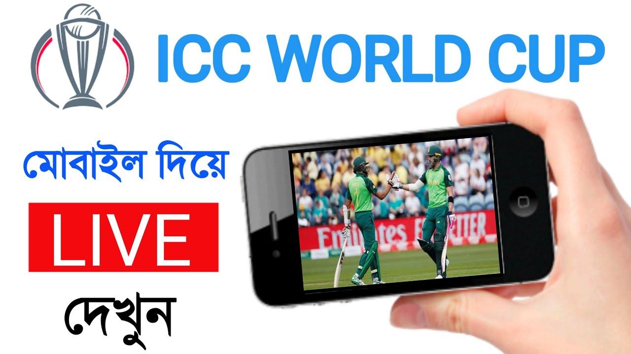 ICC 2019 Live Streaming Apps - PTPYC