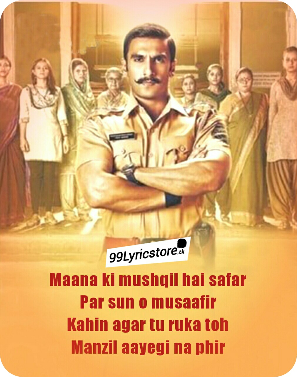Simmba Movie Song Lyrics, Simmba Bandeya Rey Bandeya Song Lyrics, Arijit Singh Bandeya Rey Bandeya Simmba Lyrics, Bandeya Rey Bandeya Simmba Song Lyrics, Asses Kaur Song Lyrics, Bandeya Rey Bandeya Song images, Bandeya Rey Bandeya Ranveer Singh Song Lyrics, Arijit Singh Song Bandeya Rey Bandeya Lyrics, Bandeya Rey Bandeya Simmba Movie Song, Latest Bollywood Movie Song 2018