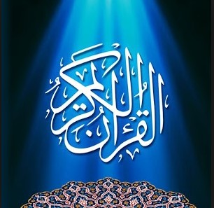 Kumpulan Doa-Doa Mustajab dalam Al-Quran dan Artinya