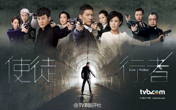 Line Walker TVB