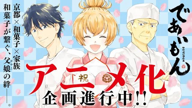 Deaimon de Rin Asano tendrá manga.