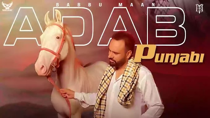 ADAB PUNJABI Song Lyrics In Hindi - Babbu Maan