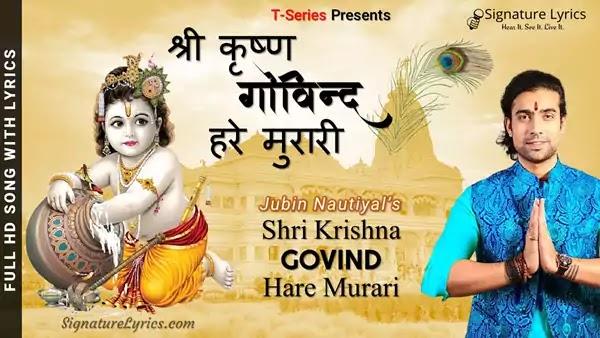 Shri Krishna Govind Hare Murari Lyrics - Jubin Nautiyal - Krishna Bhajan