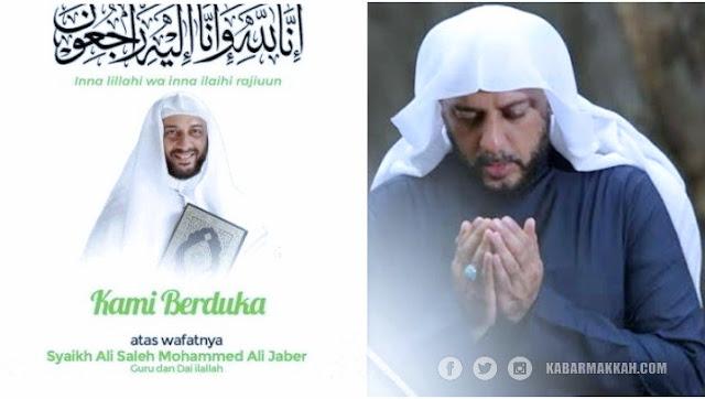 Berpulang ke Rahmatullah, Syekh Ali Jaber Pernah Minta Dimakamkan Disini
