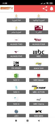 AZZOUNI TV تطبيق بث المباشر للقنوات الفضائية