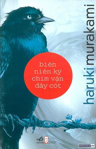 Truyện audio văn học Nhật Bản: Biên niên ký chim vặn dây cót- Haruki Murakami (Trọn bộ)