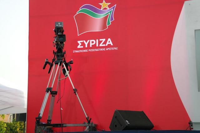 Προσβλητική ανακοίνωση ΣΥΡΙΖΑ για τα Ποντιακά σωματεία! Θα πάρει κανένας θέση;