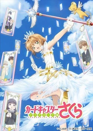 Torrent Desenho Cardcaptor Sakura - Clear Card-hen - Legendado 2018  1080p 720p BDRip Bluray FullHD HD WEBrip completo