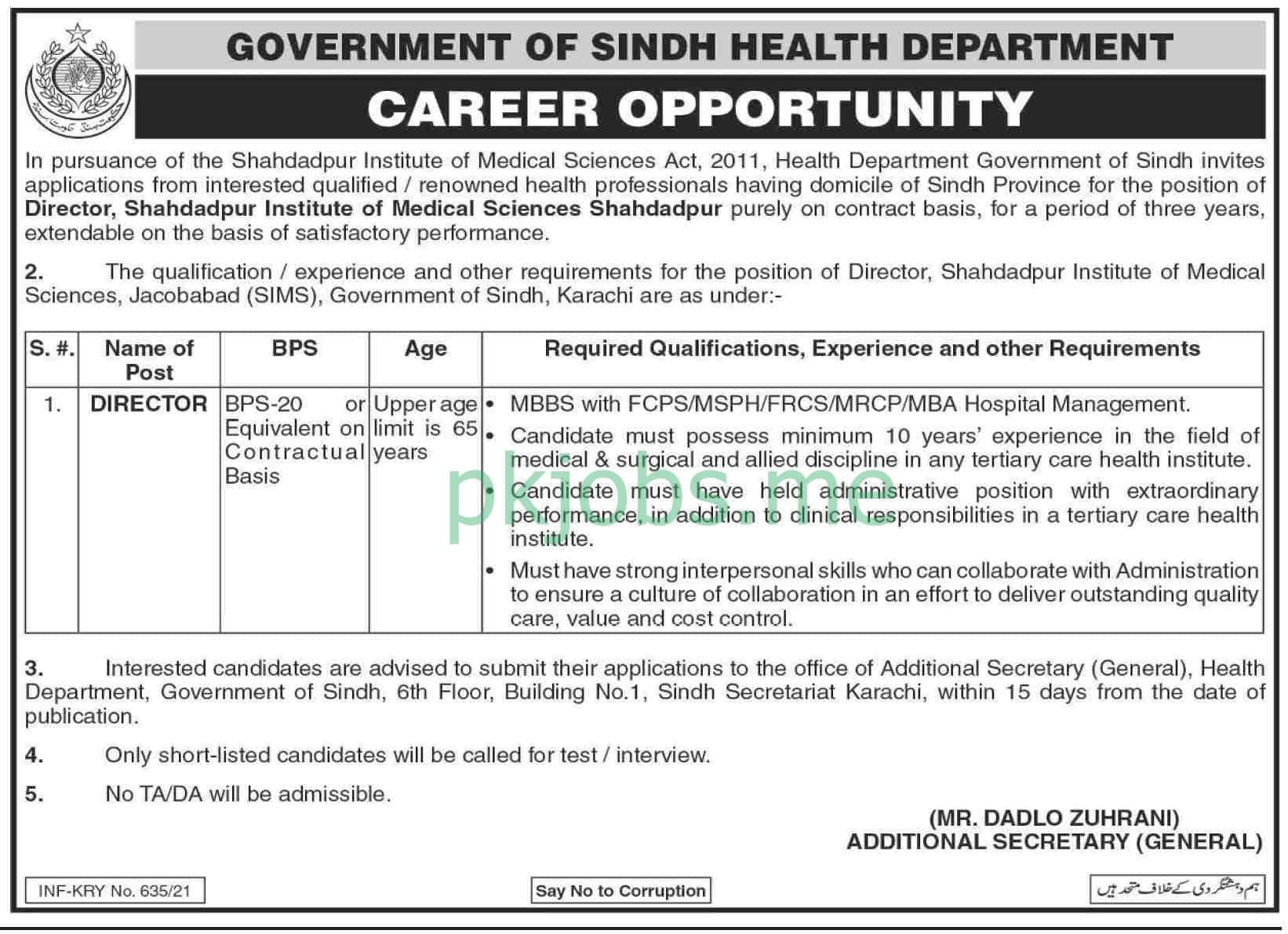 Latest Shahdadpur Institute of Medical Sciences Management Posts 2021