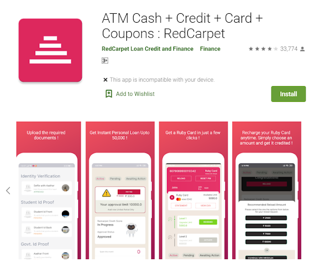 How to work RedCarpet Loan App, How to use Redcarpet Loan App