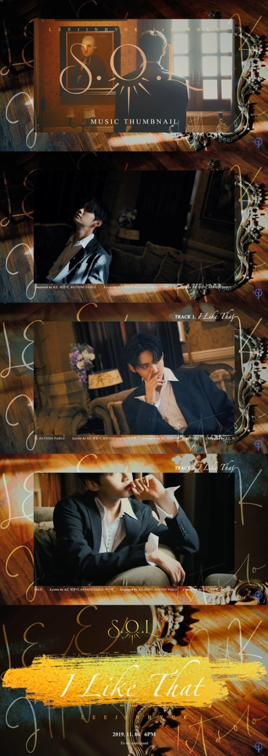 UP10TION Lee Jinhyuk released the Music Thumbnail of his title track 'I LIKE THAT' for the upcoming comeback!