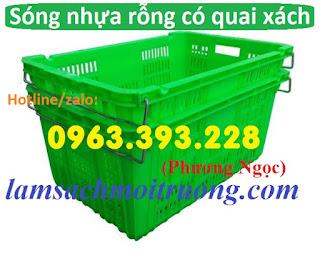 Sóng nhựa rỗng có quai xách, sóng nhựa HS011, sọt nhựa đựng nông sản 1480139144_sot-nhua-hs011